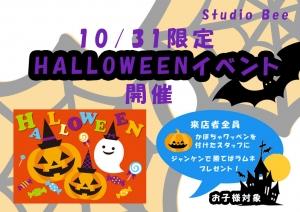 Halloween看板