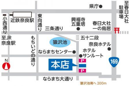 本店駐車場-マップ