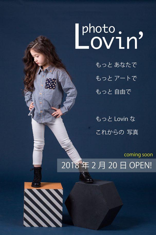 ワタナベが贈る 新ブランド <photo Lovin'>2月20日OPEN!